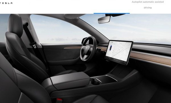 Tesla Model Y New Console Arrives!