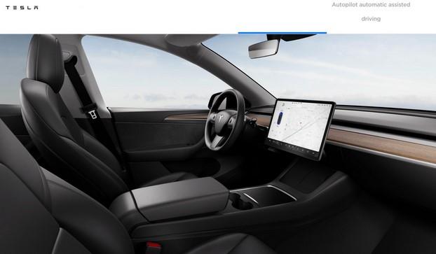 Tesla Model Y New Console Arrives!